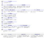 20050221.png